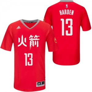 Maillot NBA Swingman James Harden #13 Houston Rockets Slate Chinese New Year Rouge - Homme